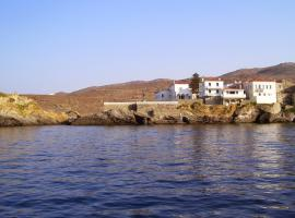 Hotel photo: Andros 50m2 Suburd Apartment