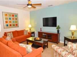 Hotel Photo: Tigerlily Joint 122