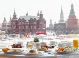 Hotel near Москва