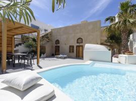 Hotel near Фира