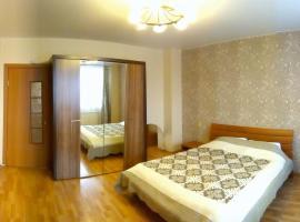 Ξενοδοχείο φωτογραφία: Irkutsk, Baykalskaya, 293/5 ap.30