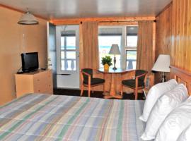 Hotel photo: The Sunset Motel