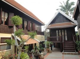 A picture of the hotel: Bualuang Hotel