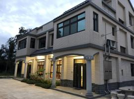 Hotel photo: Town West Homestay