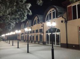 Hotel near Centar Župa
