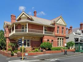 Hotel photo: Gatehouse on Ryrie