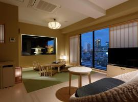Hotel photo: Osaka View Hotel Honmachi