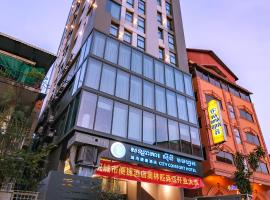 A picture of the hotel: City Comfort Hotel Olympic