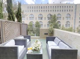 Hotel photo: Rental Israel-Mamila Residences 16