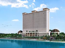 Hotel photo: Xihu Resort Hotel