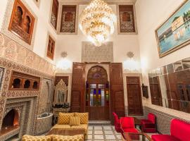Hotel photo: Riad Fes Andalucia
