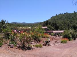 Хотел снимка: Casa Rural La Gustoza