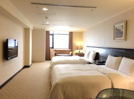 Хотел снимка: Chong Yu Hotel