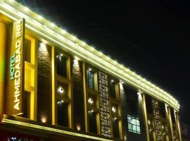 Фотография гостиницы: Hotel Ahmedabad Inn