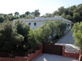 Hotel photo: Residencia la Sierra