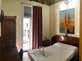 Фотографія готелю: Hostal Eden