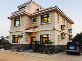 Hotel near Kota Taichung