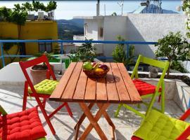 Hotelfotos: Axos Residence