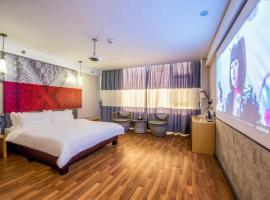Hotel photo: Ibis Daqing Haofang