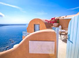 Hotel photo: Kastro Oia Houses