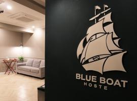 Hotel photo: Blueboat Hostel Haeundae