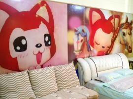 Hotel photo: Pusu Theme Apartment - Tianjin Eye