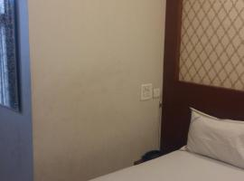 Hotel Photo: Hotel Rajadhani Guest House