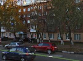 Hotel photo: Beketova appartament