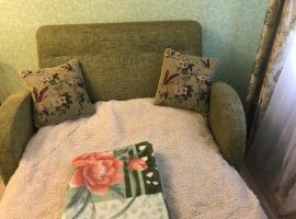 صور الفندق: Private Green Room