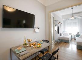 Foto di Hotel: Attractive flat near the Acropolis Museum