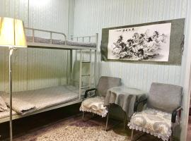 Hotel photo: Happy guesthouse-4