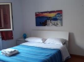 A picture of the hotel: Fiumicino House