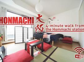 Hotel photo: EX Honmachi Apartment901