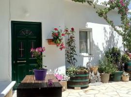 Hotel photo: Village House