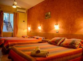 Hotel Photo: Hotel Central Mendoza