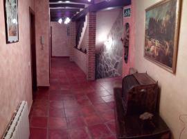 Hotel photo: Casa Rural San Blas II