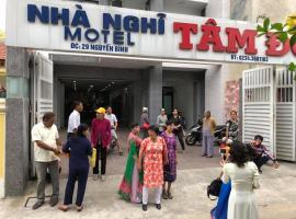 Hotel fotoğraf: Motel Tâm Đô
