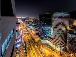 Hotel photo: Holiday Suites Al Aziziah