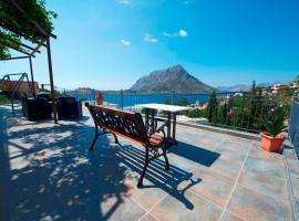 Hình ảnh khách sạn: Panorama Studios