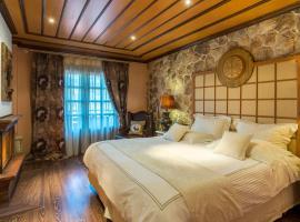 Hotel photo: Aroma Dryos Eco & Design Hotel