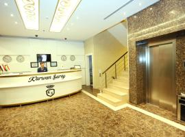 Фотографія готелю: Karwan Saray