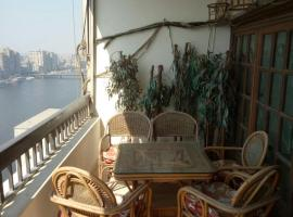 Hotel photo: Al Manial Apartment
