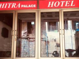 Hotel fotoğraf: Hotel Chitra Palace