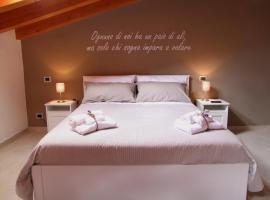 Foto di Hotel: Al Vicolo