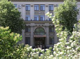 A picture of the hotel: Teatralniy Hotel
