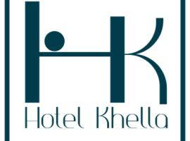A picture of the hotel: Hotel Khella