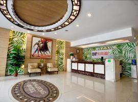 酒店照片: Dong Feng Hotel