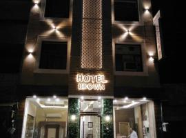 Hotel photo: Hotel Brown