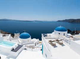 Hotel photo: Sophia Oia View