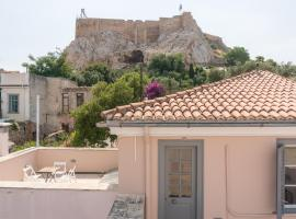 Hotel photo: Acropolis view Lodge in Plaka